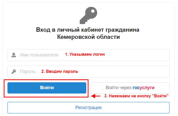 cabinet ruobr ru вход